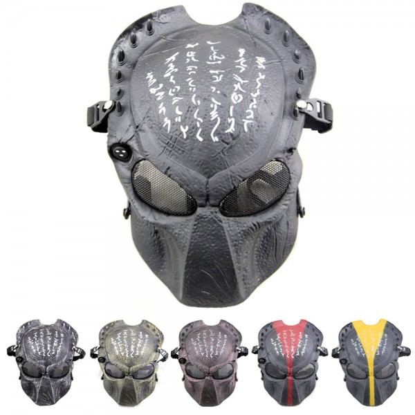 ATAIRSOFT Tactical Airsoft Paintball Alien Protective Full Face Mask